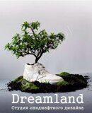 Студия-ландшафтного-дизайна-Dreamland