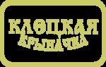 1_kletskaya_krynachka.png