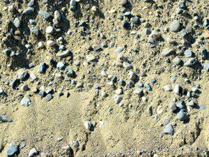 pgs-dlya-betona