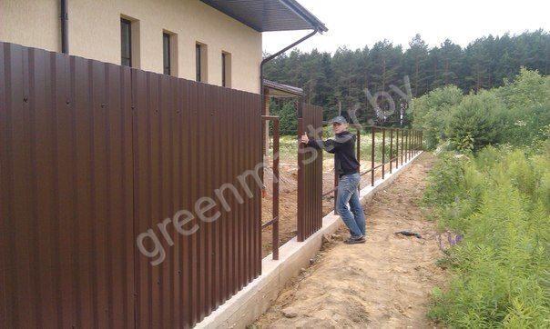 Забор из метеллопрофиля